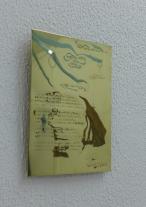 Thierry Liegeois // Capsule Temporelle // plaque en laiton, frappée à la main // 30 x 40 cm